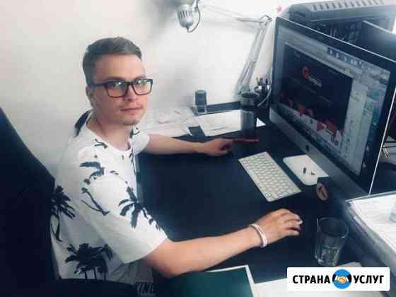 Создание сайтов. Продвижение сайтов Мурманск