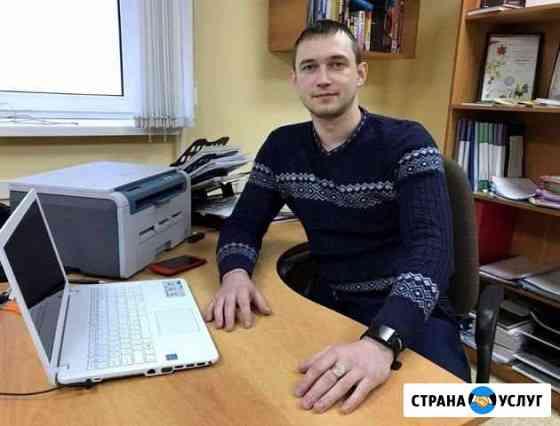 Установка Windows, Компьютерный мастер на дом Ижевск