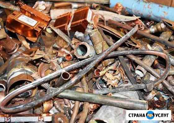 Принимаем лом цветных металлов Йошкар-Ола