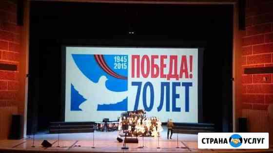 Аренда прокат видеопроекторов HD и Full HD Владивосток