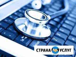 Обслуживание пк и др. оргтехники с гарантией Ухта