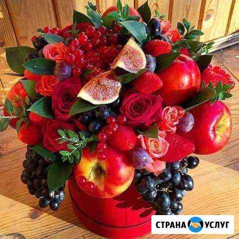 Вкусные букеты,мужские букеты,фруктовые букеты Брянск
