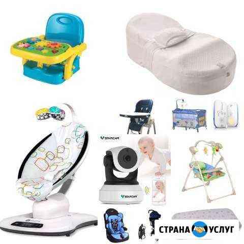 Аренда (прокат) игрушек и детских товаров Владивосток