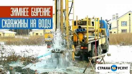 Бурение скважин на воду Губкинский