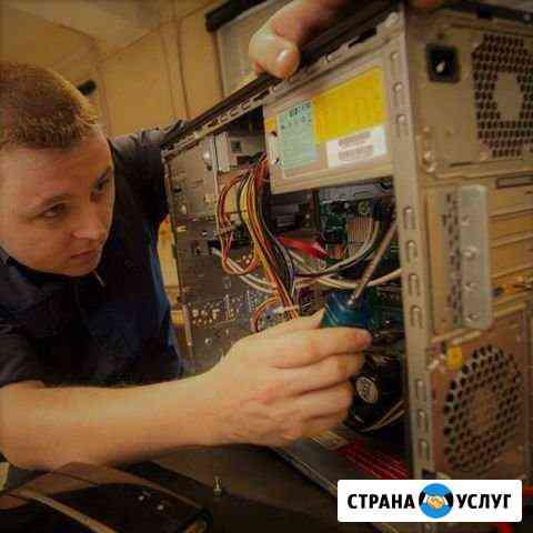 Ремонт компьютеров с выездом на дом Котовск