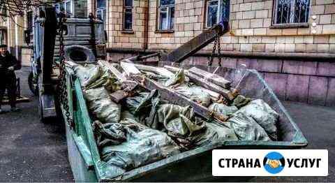 Вывоз строительного мусора Кострома