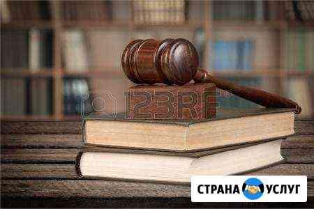 Адвокат по уголовным и гражданским делам Владикавказ