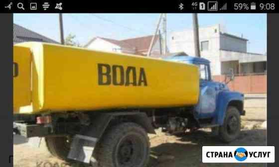 Вода /водовозкой.водовоз доставка воды.6 куб Улан-Удэ