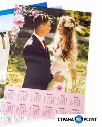 Дизайн календарей (изготовление) Первомайский