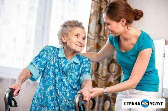 Помощь по дому Волгоград