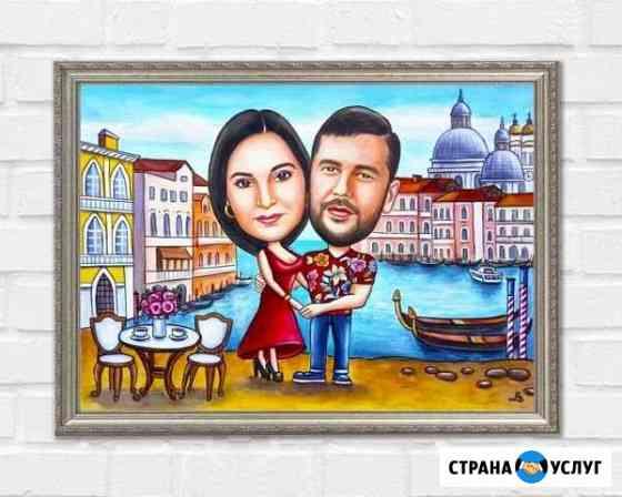 Шаржи, портреты, роспись стен Смоленск