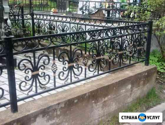Ритуальные оградки Оренбург
