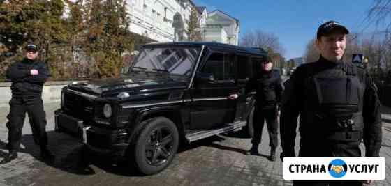 Охрана - помощь Екатеринбург
