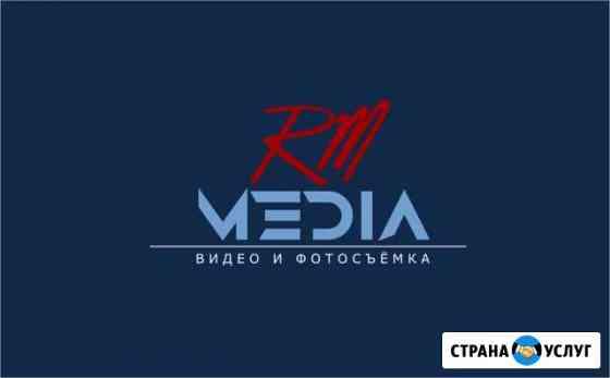 Видеограф Петрозаводск