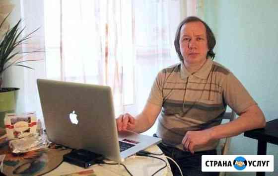 С В.О. отвезу Санкт-Петербург