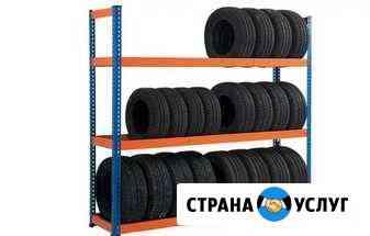 Сезонное хранение автошин и колес Нефтеюганск