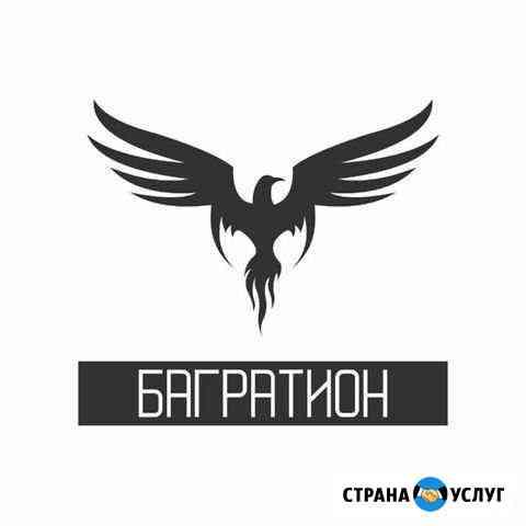 Охрана Барнаул