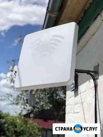 Интернет, триколор тв и усиление сотовой связи Алексин