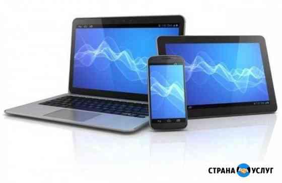 Обслуживание компьютеров, телефонов, планшетов Холмогоры