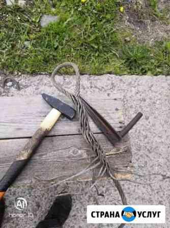 Плетение гаш Елизово