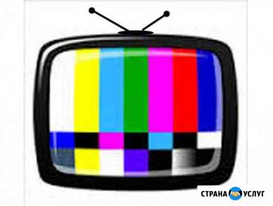 Ремонт телевизоров Йошкар-Ола