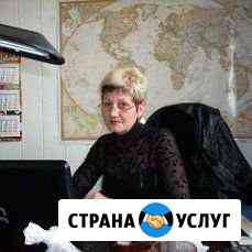 Сиделка Воронеж