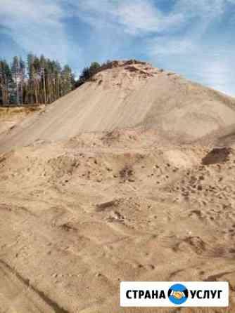 Песок в мешках Сыктывкар