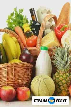 Доставка продуктов и медикаментов Иваново