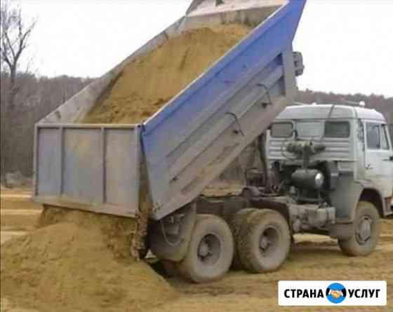 Продажа (песок карьерный),чернозем Северск