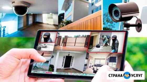 Установка видеонаблюдения,видеодомофонов Симферополь