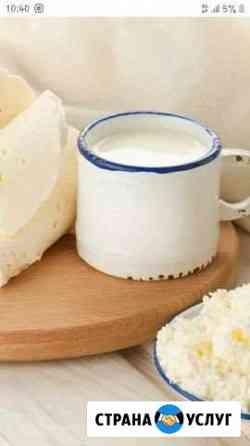 Продаю молоко Рославль