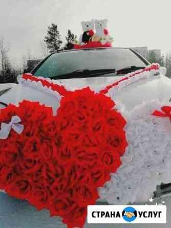 Все для свадебного авто Нерюнгри