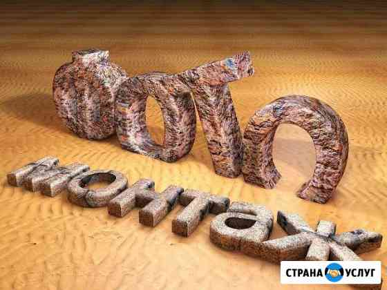 Дизайн, фото и видео реклама Черкесск