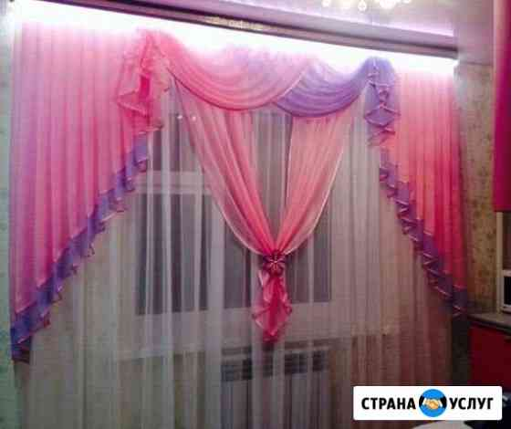 Пошив шторы для кухня Завитинск