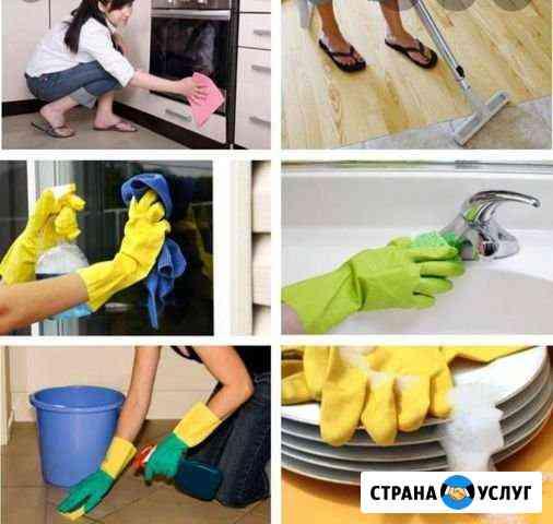 Уборка квартир Новый Уренгой