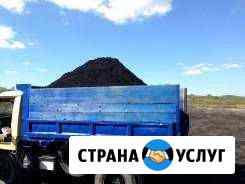Доставим землю торф,щебень,отсев,песок,пескогравий Хабаровск