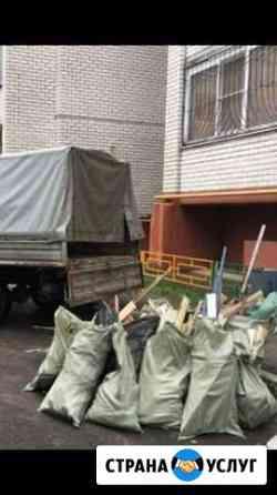 Вывоз мусора, уборка помещений, разборка зданий Саранск