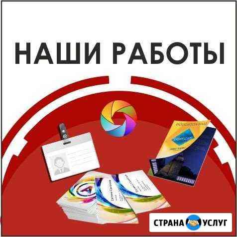 Графический дизайнер Новокузнецк