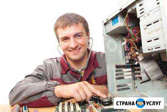 Ремонт компьютеров и ноутбуков, Гарантия Владивосток