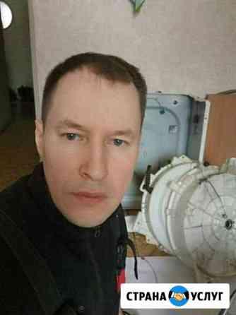Ремонт стиральных машин в Ухте Ухта