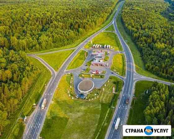 PRO Аэросъемка фото видео с воздуха на дрон Вологда