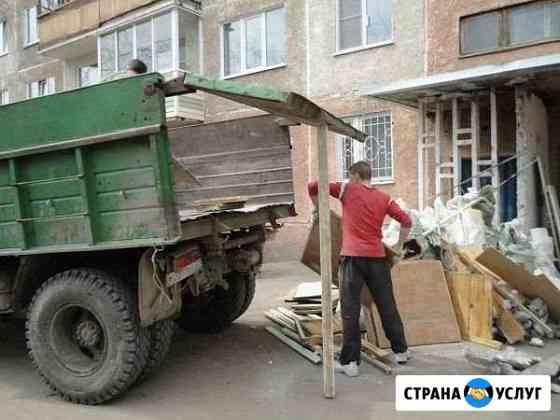 Вывоз мусора Нальчик