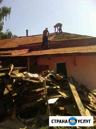 Слом строений,спил деревьев Саранск