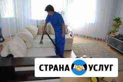 Химчистка мебели и ковров на дому у заказчика Абакан