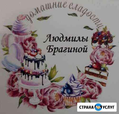 Тортики для Вашего празника Ухта
