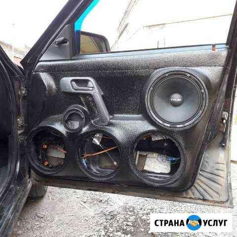 Автозвук Павловск