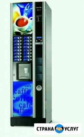 Бесплатная установка кофейного автомата Череповец