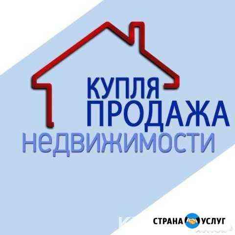 Купля, продажа, аренда недвижимости Владикавказ