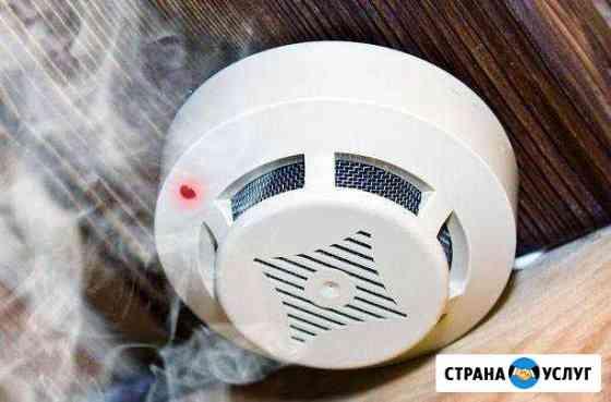 Охранно-пожарная сигнализация Уфа