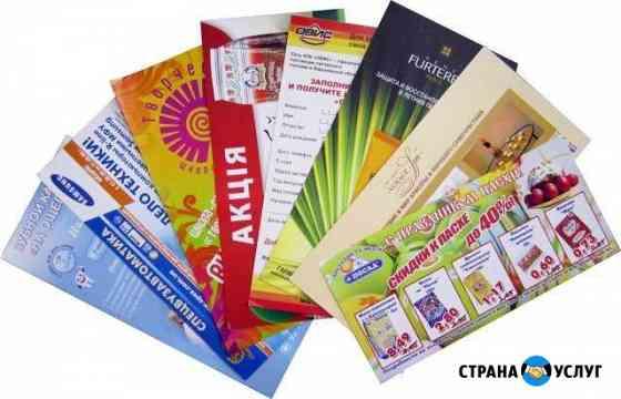 Печать, дизайн листовок, флаеров, визиток, книг Чебоксары